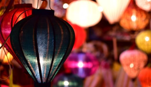 【旅行記】ランタン灯る夜が素敵!私が撮り歩いたベトナム・ホイアンをまとめてみる。
