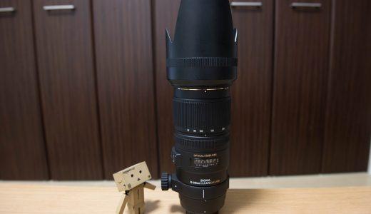キット望遠の一歩先へ!SIGMA APO 70-200mm F2.8 EX DG OS HSMの魅力を語ってみる。