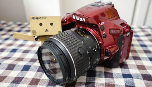 D5500を手にして1年が経ったので、その魅力を思う存分語り尽くしてみる!