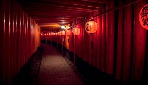 朱に染まる京の奇祭!伏見稲荷大社・本宮祭に行ってきた話。