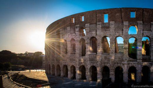 【私のイタリア旅行記③】見どころ満載のローマはまさに『永遠の都』だった!