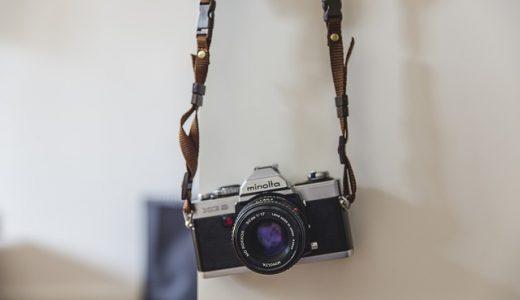 『カメラを買おうか迷っている』という人に現役カメラ女子の私が伝えたいこと