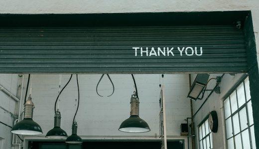 月間10万PVを達成しました!いつも見ていただき本当にありがとうございます!