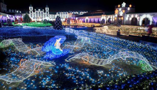 夢のような光の世界!神戸イルミナージュ2016を撮ってきた話。