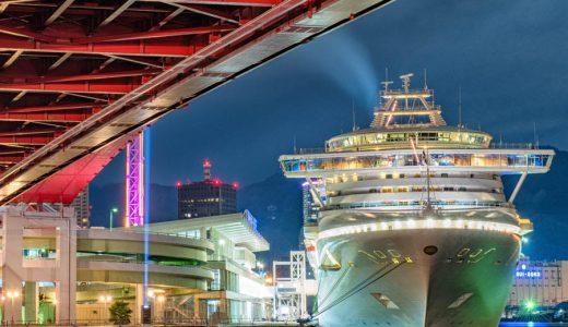 記念すべき開港150周年!神戸港を訪れた豪華客船を撮ってきた話。