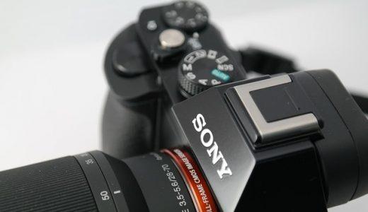 NikonユーザーだけどSONYのフルサイズミラーレスが気になってしょうがない件