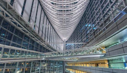 宇宙船のような異空間!東京国際フォーラムのガラス棟を撮ってきた話。