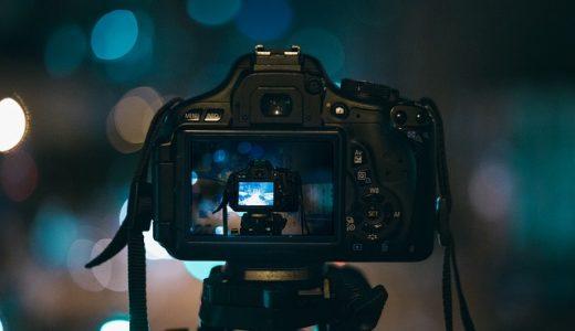 スマホで撮れない写真を楽しもう!私の夜景の撮り方をまとめてみる!