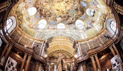 【旅行記③】深い歴史に満ちた音楽の都!写真で振り返るウィーンの旅