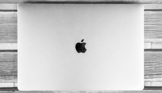 PCに疎い私が現像用PCにMacBook Proを選んだ理由