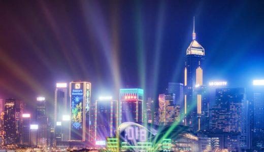 【旅行記】年越し花火からHKDLに話題の団地まで!年末年始で香港に行ってきた話。