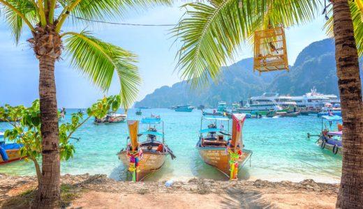 【旅行記】ピピ島の美しすぎる海に感動!3泊5日プーケットの旅【前編】