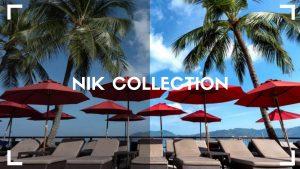 簡単に写真の可能性を広げられるNik Collectionが有能すぎる件