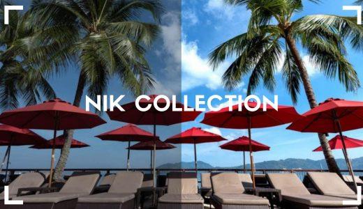 簡単に写真とRAW現像の可能性を広げられる、そうNik Collectionならね