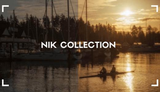 【Nik Collection】写真に幻想的な雰囲気を演出する【Lightroom】