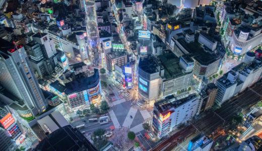 渋谷スカイで夜景を撮ってきたので手持ち設定と一緒に写真載せてく