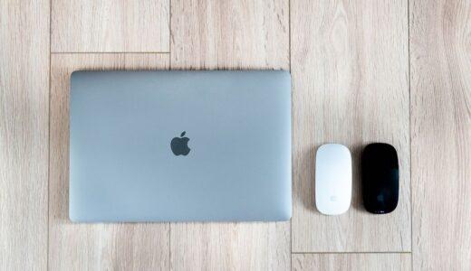 RAW現像用MacBook、ProかAirか悩んでProにした話【M1チップ】